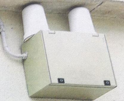 caja de wifi